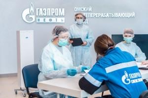 На Омском нефтеперерабатывающем заводе продолжается вакцинация против COVID-19
