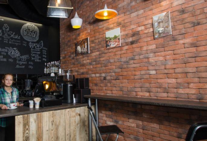оттенки кофейня бобы омск фотоотчет установить