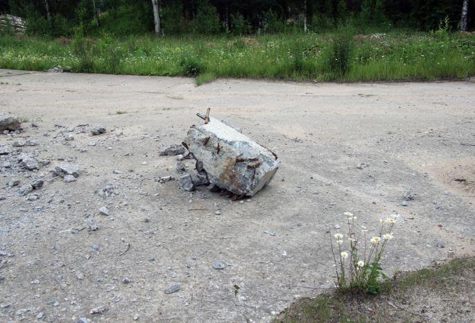 Кусочек бетона сертификация бетона