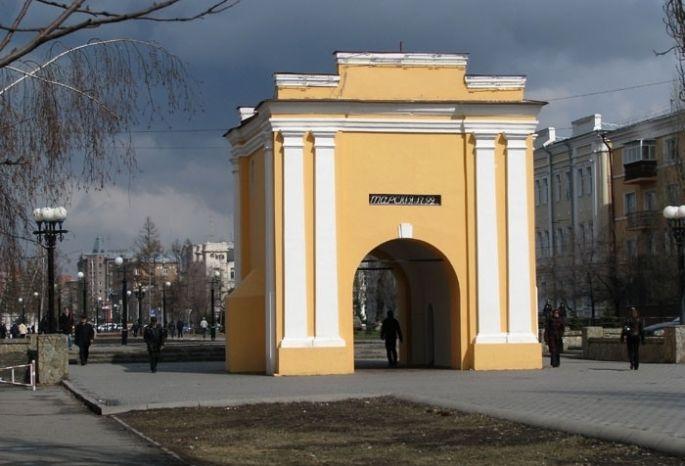 Картинки тарские ворота