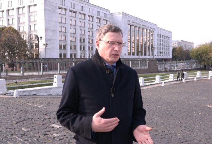 Александр Бурков рассказал о выделении Омской области рекордной дотации на сбалансированность бюджета