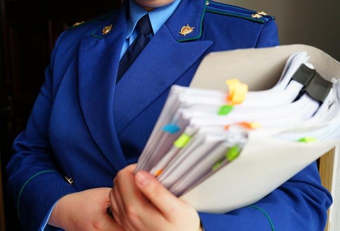 Незаконная трата субсидий на развитие Новоуральска