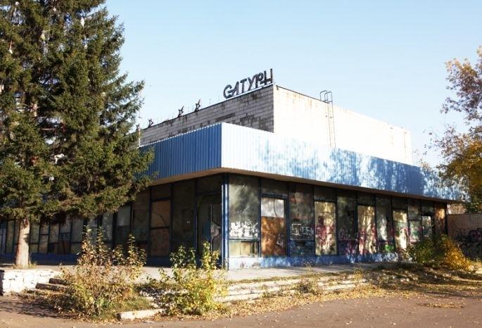 В Омске шесть инвесторов готовы реанимировать кинотеатр «Сатурн» и превратить его в семейный центр