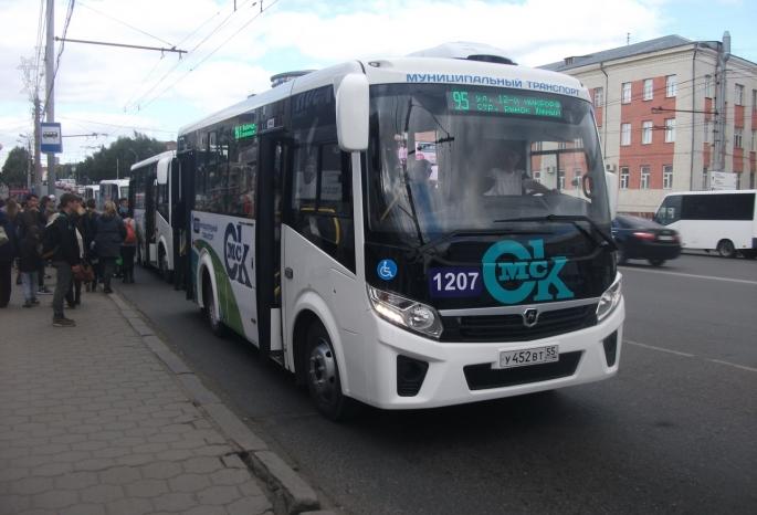 Предельный тариф на проезд в Омске повышают до 41 рубля