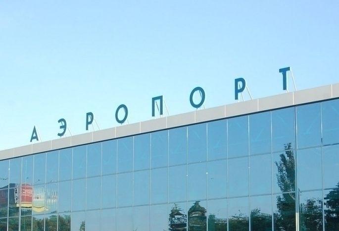 Омский аэропорт реконструируют