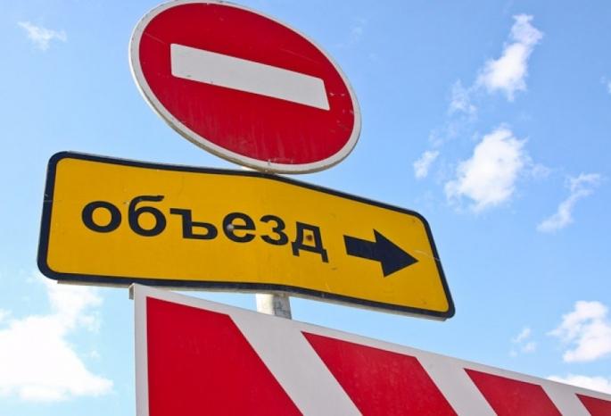 В центре Омска на месяц перекроют часть улицы