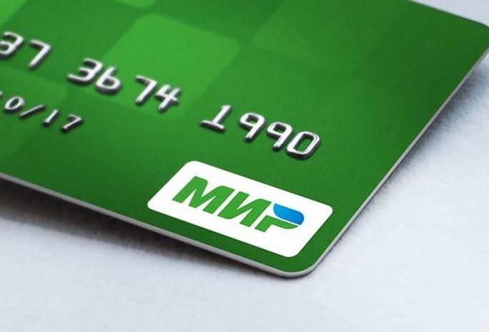 мтс банк онлайн консультант