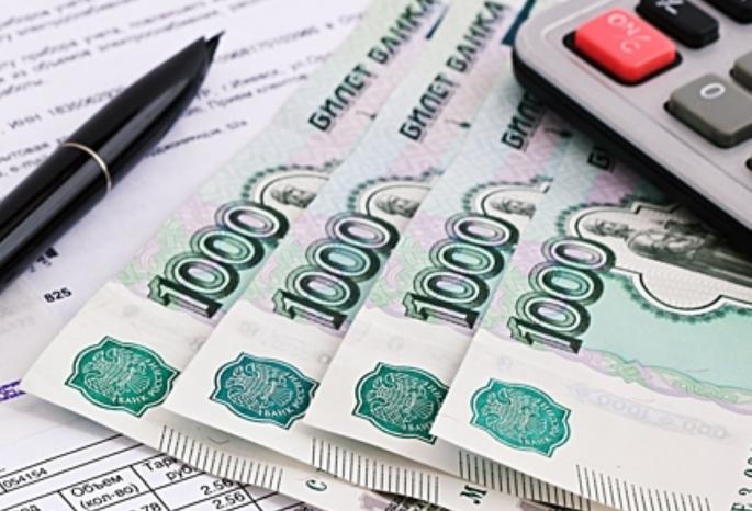 руббери займы отп рефинансирование кредитов