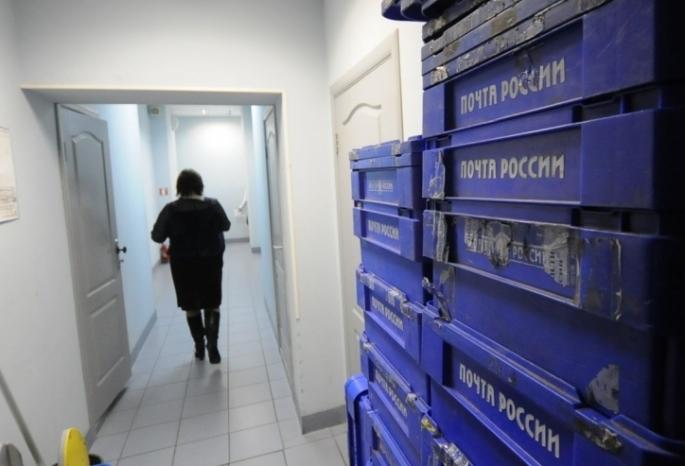 Посмотреть судебные дела по инн организации санкт-петербурга