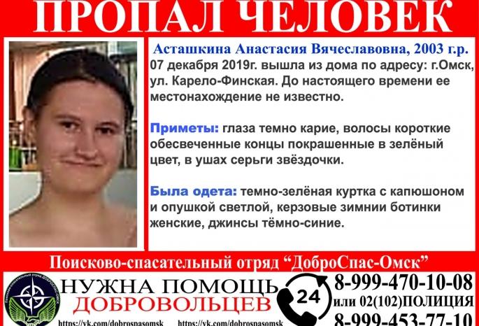 Работа на дому для девушки в омске веб модели спб онлайн