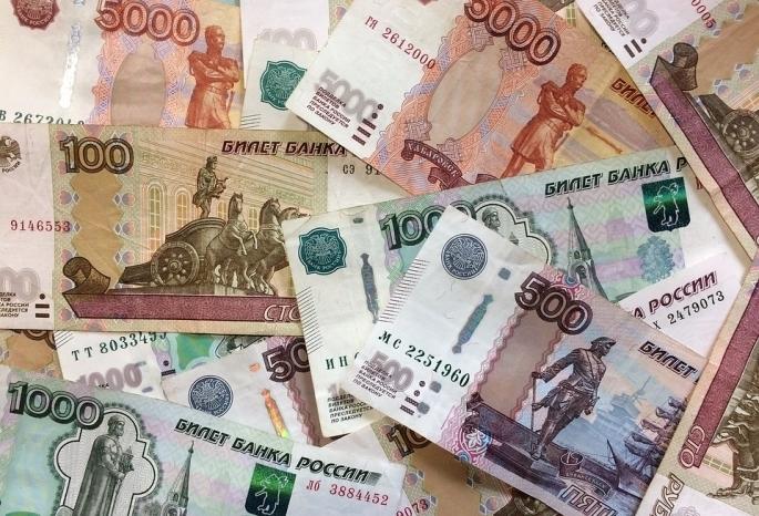 Деньги в залог паспорта омск кредит наличными в банке под залог автомобиля