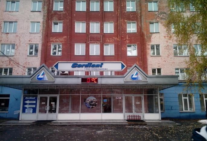 «Омскшину» судили за негативное влияние на Иртыш