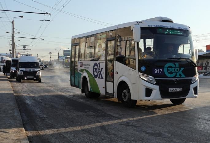 СМИ по ошибке «похоронили» омичку, получившую травмы при падении из автобуса