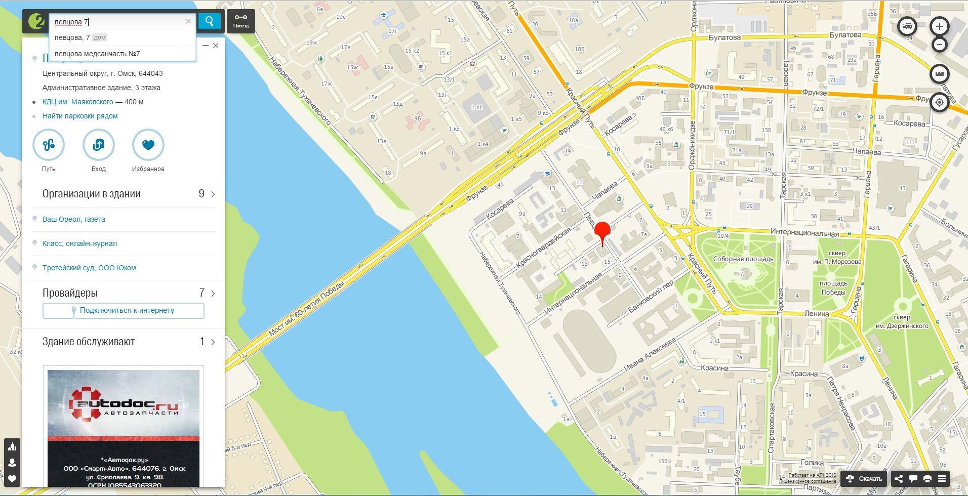 гугл карты онлайн со спутника в реальном времени построить маршрут взять кредит гражданину армении