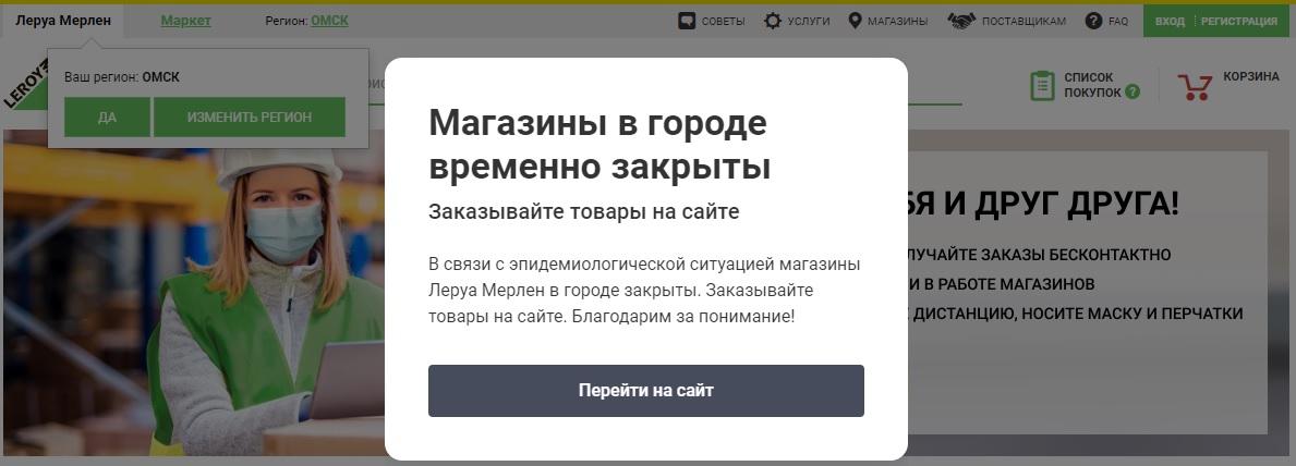 Заработать онлайн омск мария кузина