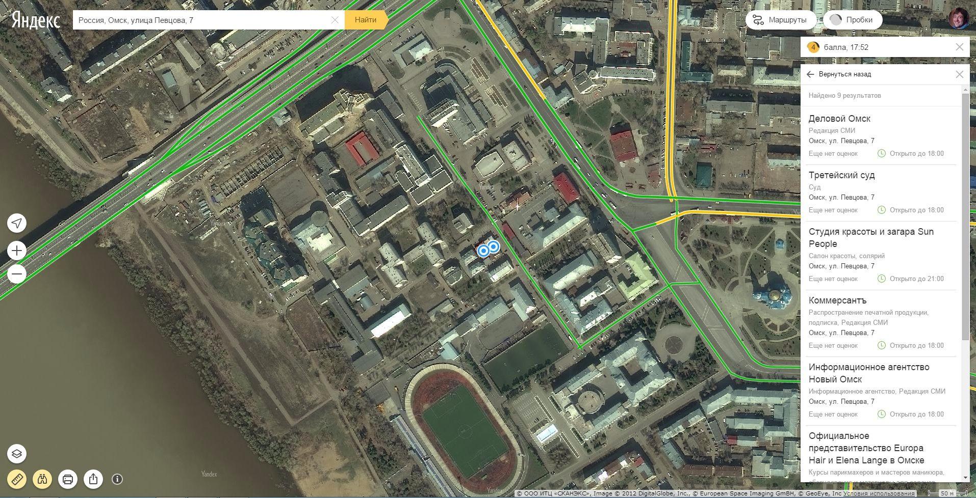 Гугл карта россии со спутника в режиме настоящего времени