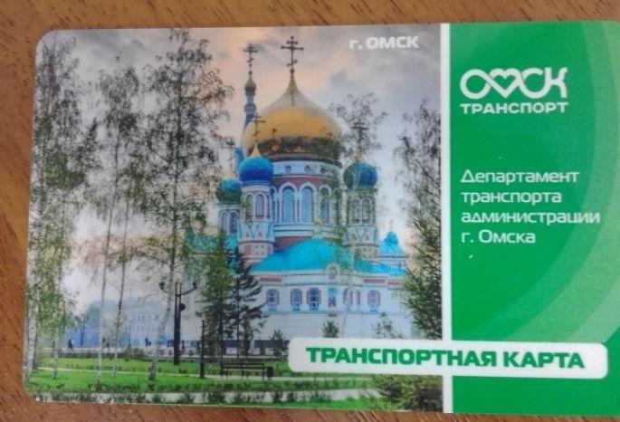 Пластиковые карты продажа Грозный