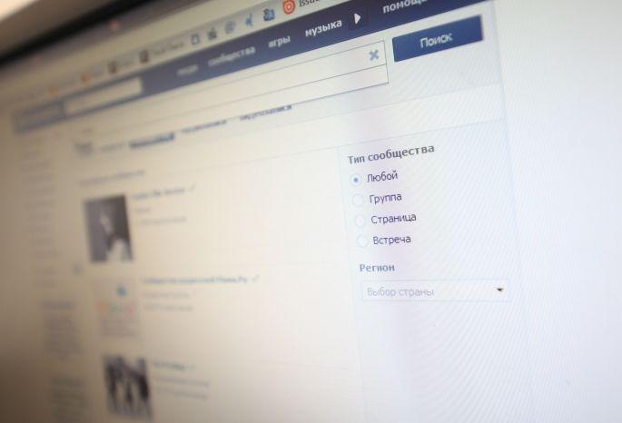 Известное приложение «Музыка ВКонтакте» инфицировано троянцем