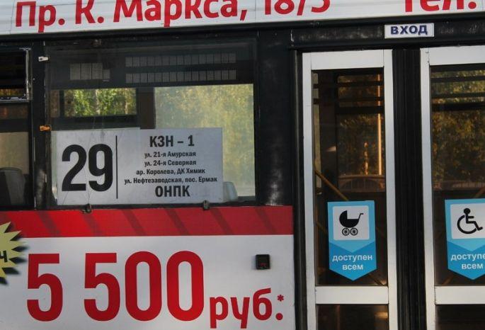 Игорь Федоров: Когда власть в Омске начнет, наконец, работать?