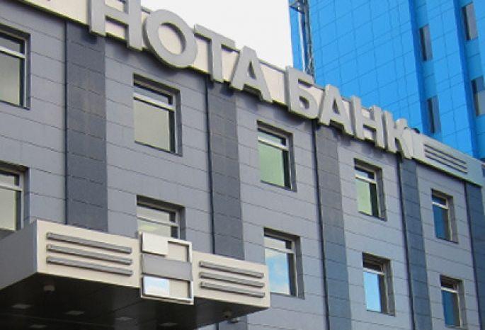 У закрывшегося в Омске год назад Нота Банка отозвали лицензию