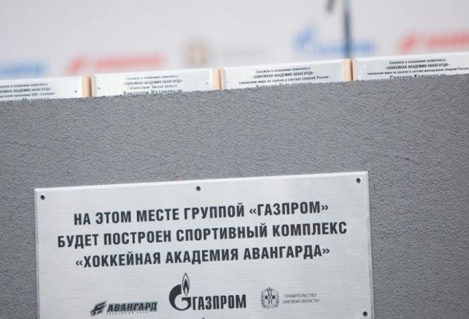 Хоккейную академию «Авангард» в Омске начнут строить весной