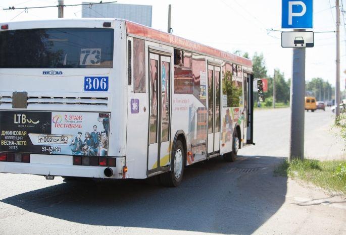 Проезд в муниципальном транспорте Омска подорожает с 1 апреля на 4 рубля