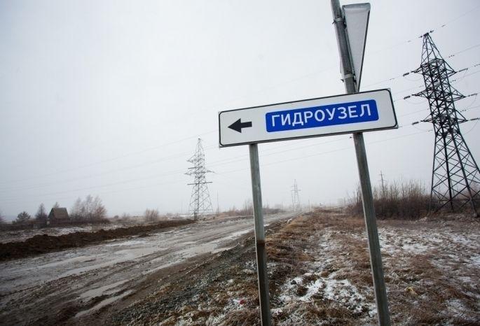 Красногорский гидроузел будут строить еще 4 года