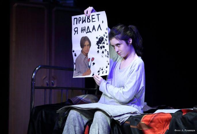 Лицейский театр ищет наглавную роль омичку без опыта насцене