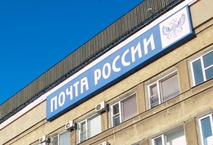 «Почта России» всамом начале года обработала около 145,5 млн интернациональных посылок