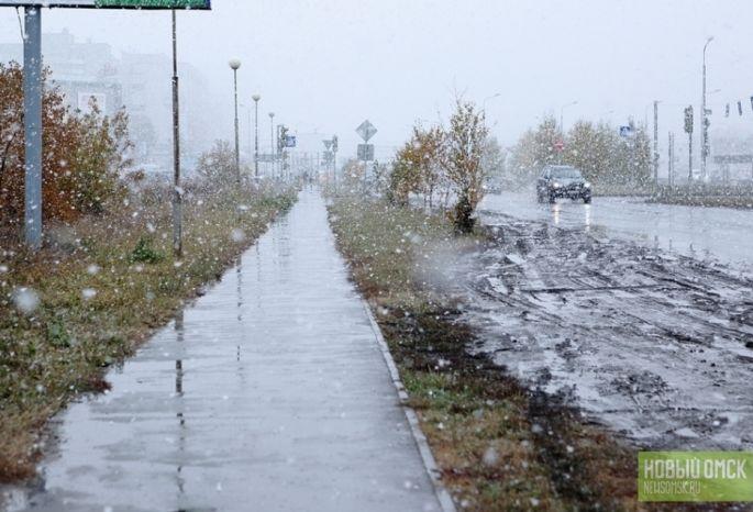 ВОмске предполагается похолодание