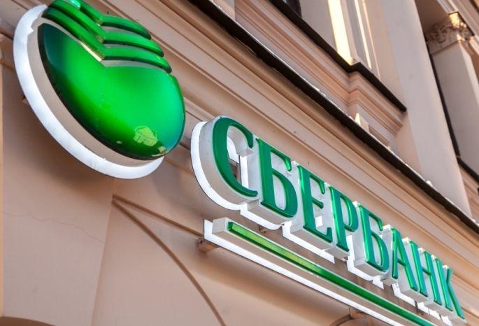 Сберегательный банк реализует восемь офисов вОмской области
