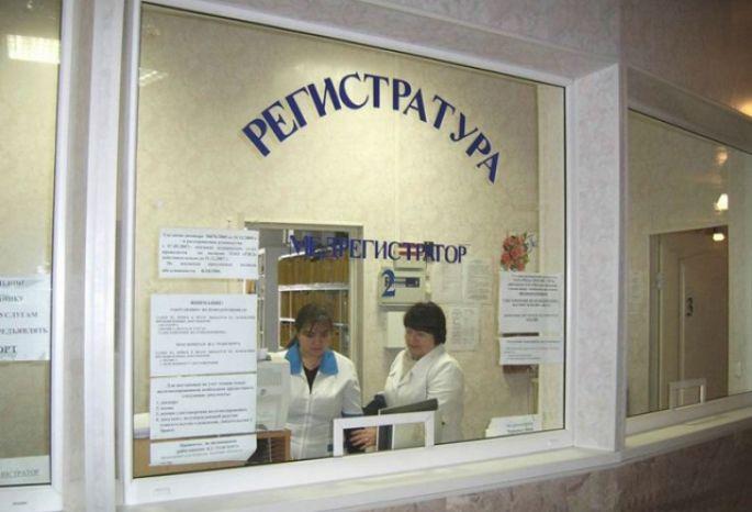 Пензенские больницы вошли всписок наилучших в РФ