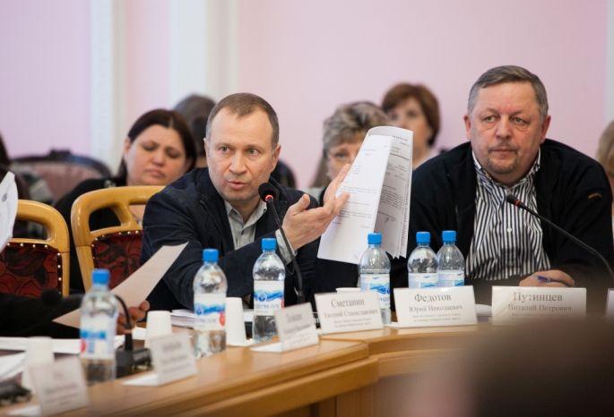 Скандал вГорсовете: комитет порекомендовал непринимать бюджет Омска на наступающий год