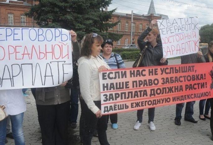 Мороженщики сомского завода «Инмарко» вышли намитинг