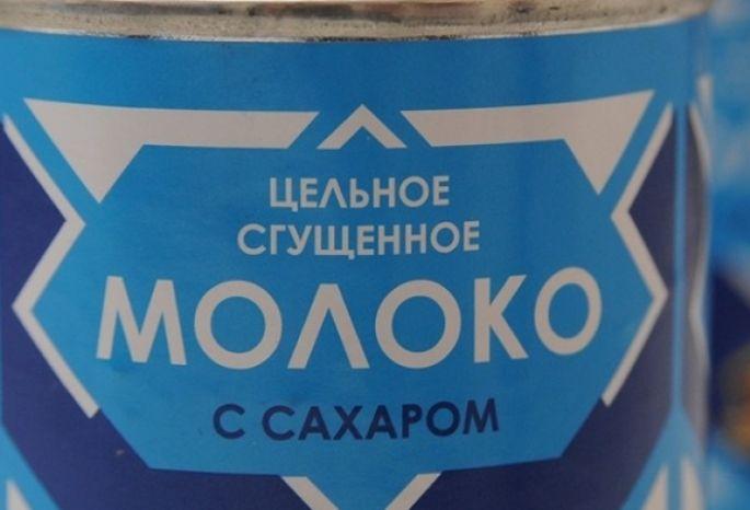 ВКрасноярске профессионалы ненашли фальсифицированной сгущенки