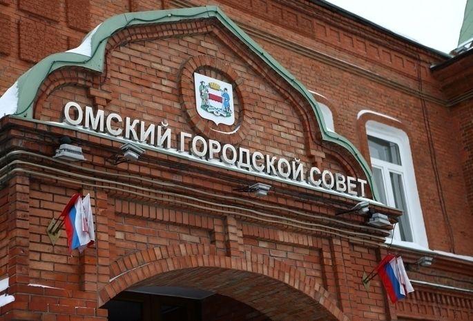 Горсовет определил собственных уполномоченных вкомиссию для выборов главы города Омска