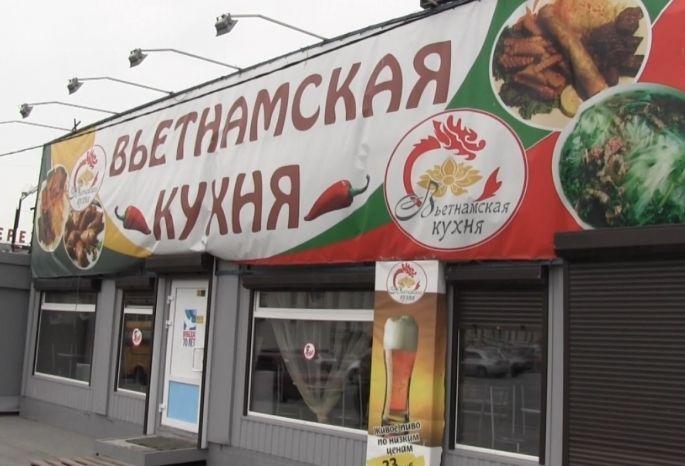 «Вьетнамскую кухню» наКрасном Пути закрыли из-за антисанитарии