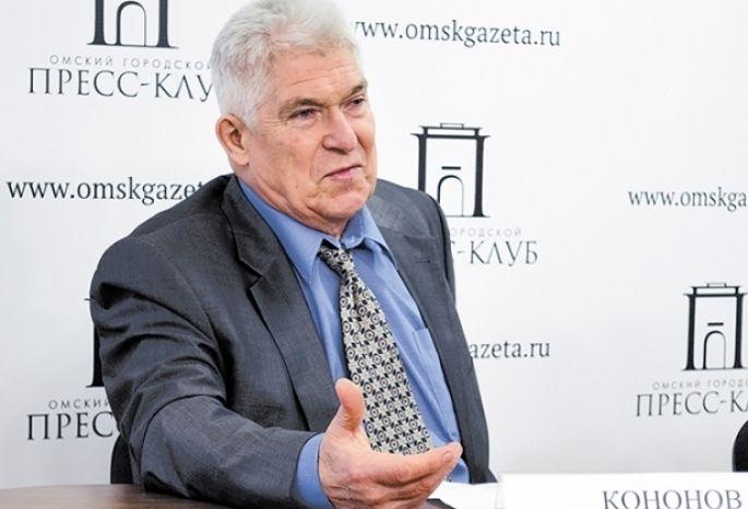 Почетный житель Омска Бронислав Кононов скончался