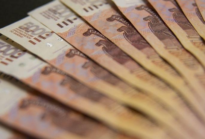 Казна Омской области приросла на4,4 млрд руб.
