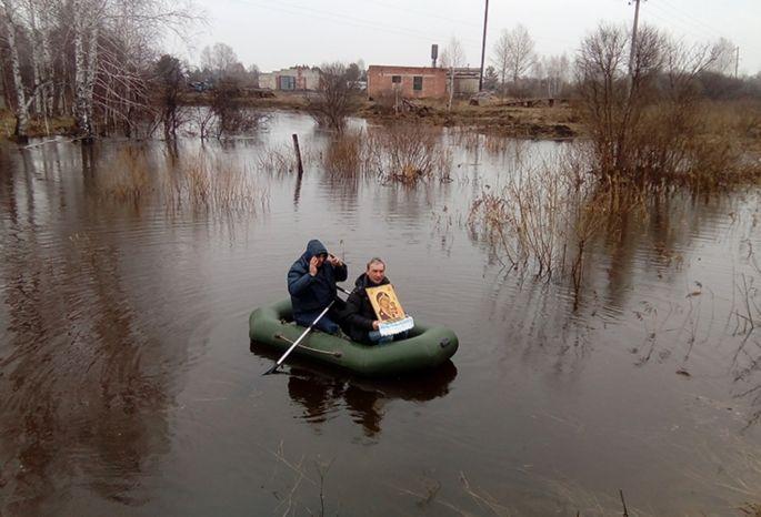 http://newsomsk.ru/images/news/fullhd/2017/04/286de9d6015e90a252829b77ba6249f9.jpg