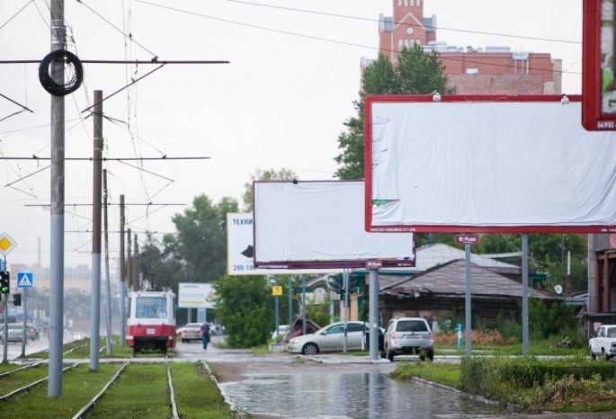 ВОмске надемонтаж рекламных щитов выделят млн. руб.
