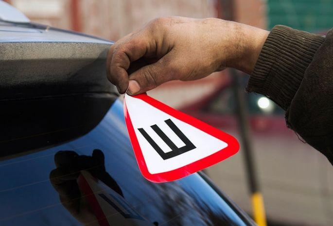В Российской Федерации начали действовать ограничения для начинающих водителей