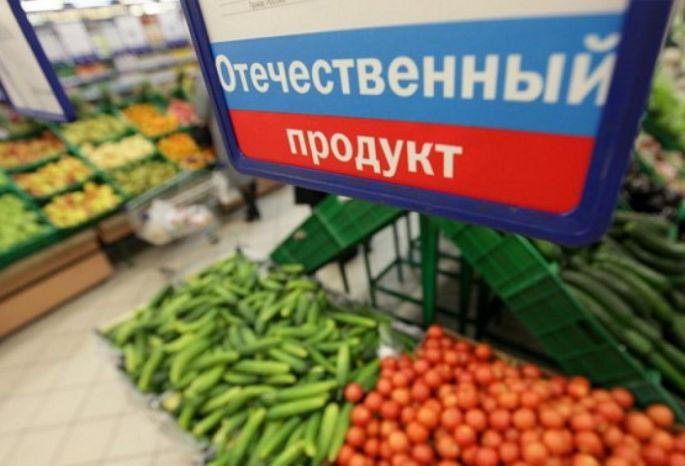 Загод экспорт омских товаров снизился на37%