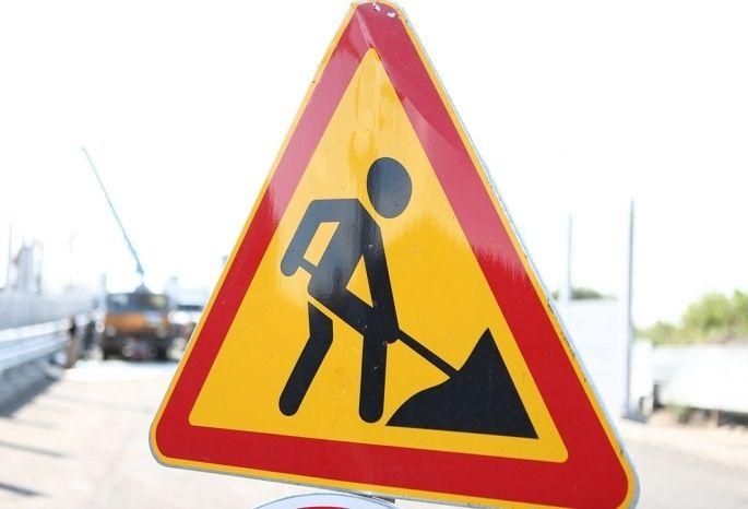 ВОмске ищут подрядчика для ремонта улицы 4-я Челюскинцев