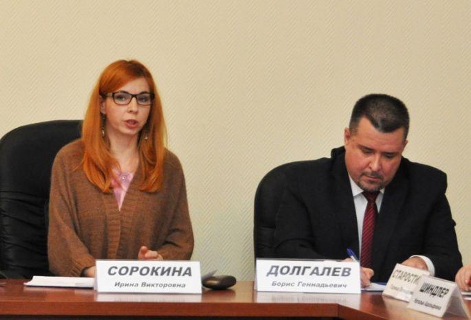 Председатель омского Арбитражного суда Сорокина заработала 3,5 млн.