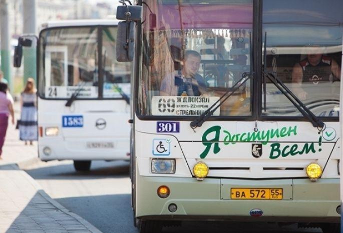 ВОмске запервые дни продали 145 «получасовых» проездных