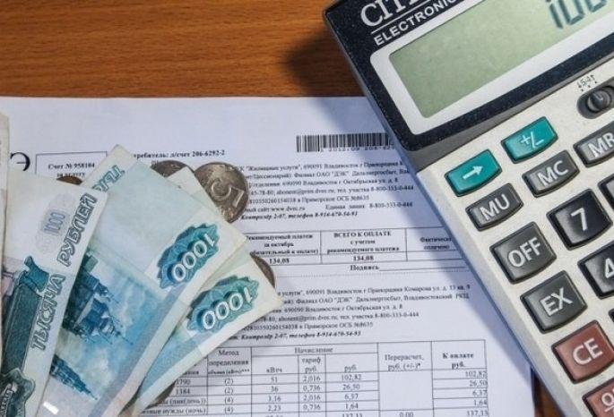 ВОмске с1июля подрастут тарифы накоммуналку