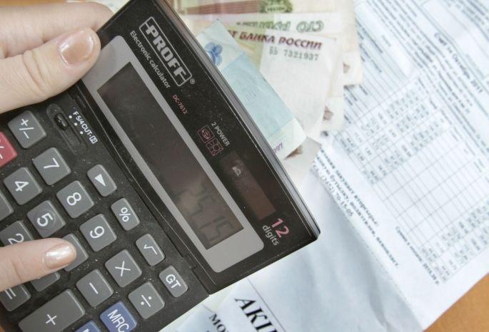 РЭК установил льготные тарифы врайонах Омской области