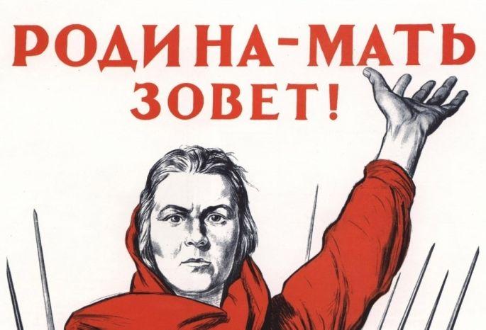 Омское УФАС запретило использовать образ Родины-матери врекламе ремонта квартир