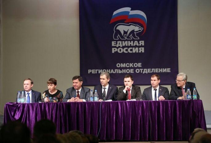 «Единая Россия» получила избюджета больше 4 млрд.  руб.